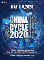 China Cycle 2020.